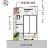 1K Apartment to Rent in Shibuya-ku Layout Drawing
