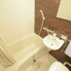 1DK Apartment to Buy in Shinjuku-ku Bathroom