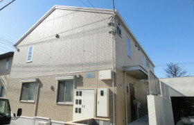 1LDK Apartment in Hanazono - Chiba-shi Hanamigawa-ku