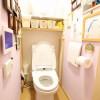 2SLDK House to Buy in Katsushika-ku Toilet