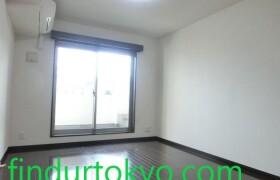 豊島區西池袋-1K公寓大廈