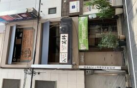 大阪市中央区 心斎橋筋 一棟 {building type}