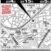 3LDK Apartment to Buy in Kita-ku Access Map