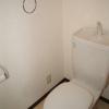 3DK Apartment to Rent in Kawasaki-shi Takatsu-ku Toilet