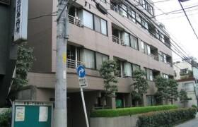 1DK Apartment in Machiya - Arakawa-ku