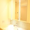 3LDK Apartment to Buy in Setagaya-ku Washroom