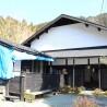5LDK House to Buy in Nantan-shi Exterior