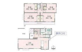 4LDK House in Saiwaicho - Tachikawa-shi