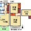2LDK Terrace house to Rent in Chiba-shi Chuo-ku Floorplan