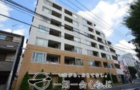 1LDK {building type} in Hatagaya - Shibuya-ku