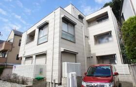 2DK Mansion in Hanegi - Setagaya-ku