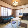 Shared Guesthouse to Rent in Suginami-ku Living Room