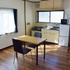 2DK Apartment to Rent in Osaka-shi Higashisumiyoshi-ku Kitchen
