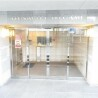 1R Apartment to Rent in Ota-ku Entrance Hall