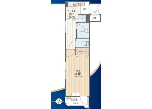 1K Apartment to Buy in Nakano-ku Floorplan