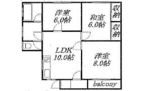 Whole Building Apartment in Akaigawa - Kayabe-gun Mori-machi
