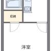 1K Apartment to Rent in Higashimatsuyama-shi Floorplan