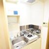 在中野區內租賃1K 公寓大廈 的房產 廚房