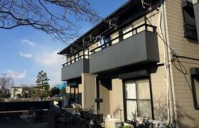 2LDK Terrace house in Kugenuma shimmei - Fujisawa-shi