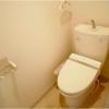 在港區購買1DK 公寓大廈的房產 廁所