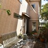 4SLDK House to Buy in Chigasaki-shi Balcony / Veranda