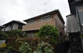 4LDK House in Higashicho - Koganei-shi