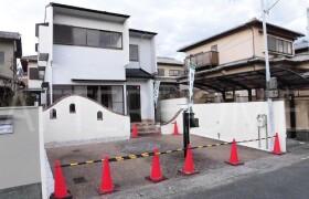 4LDK House in Kamitakano sagimachi - Kyoto-shi Sakyo-ku