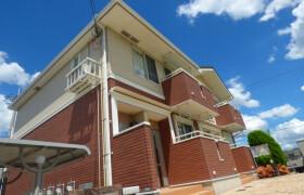 1LDK Apartment in Saitoaominami - Mino-shi