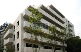 2SLDK Apartment in Sarugakucho - Shibuya-ku