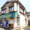 2LDK House to Rent in Adachi-ku Exterior
