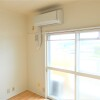 3DK Apartment to Rent in Fukushima-shi Interior