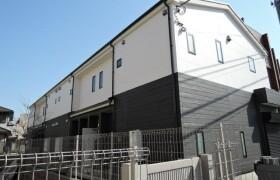 1LDK Mansion in Kasugacho - Nerima-ku