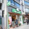 1R Apartment to Rent in Shibuya-ku Landmark