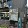 2LDK Apartment to Rent in Taito-ku Library
