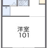 1K Apartment to Rent in Ebina-shi Floorplan