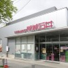 6SLDK House to Buy in Setagaya-ku Interior