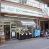 1R Apartment to Rent in Kyoto-shi Sakyo-ku Convenience Store