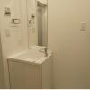 2DK Apartment to Rent in Suginami-ku Washroom