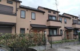 世田谷区岡本-1LDK公寓