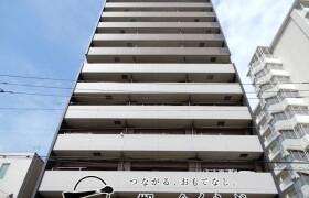 2LDK {building type} in Kiyokawa - Taito-ku