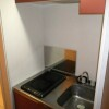 1K Apartment to Rent in Akishima-shi Interior