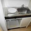 1K Apartment to Buy in Kobe-shi Higashinada-ku Kitchen