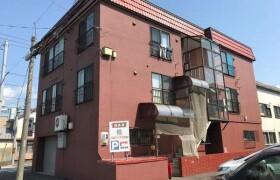 札幌市東區北二十七条東-1R公寓