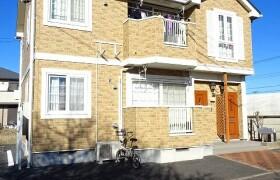 2DK Apartment in Shimoyotsugi - Akiruno-shi