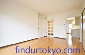 3LDK Mansion in Minamiosawa - Hachioji-shi