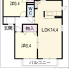 2LDK Apartment to Rent in Suzuka-shi Interior