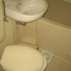 2DK Apartment to Rent in Yokohama-shi Tsurumi-ku Toilet