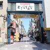 2LDK House to Rent in Shinagawa-ku Shopping Mall