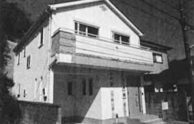 横須賀市 坂本町 3LDK 戸建て