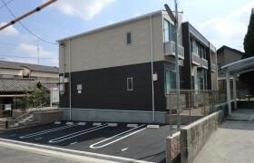 1K Apartment in Motosakuradacho - Nagoya-shi Minami-ku